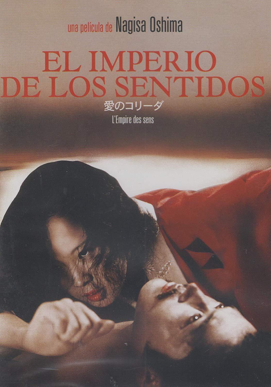 Tatsuya Fuji and Eiko Matsuda in Ai no korîda (1976)