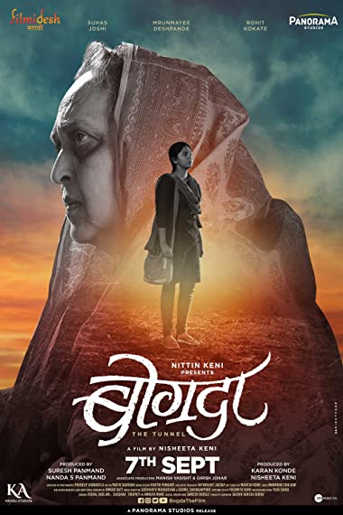 Poster of Bogda 2018 Full Marathi Free Download Watch Online In HD Movie Download 720p HDRip