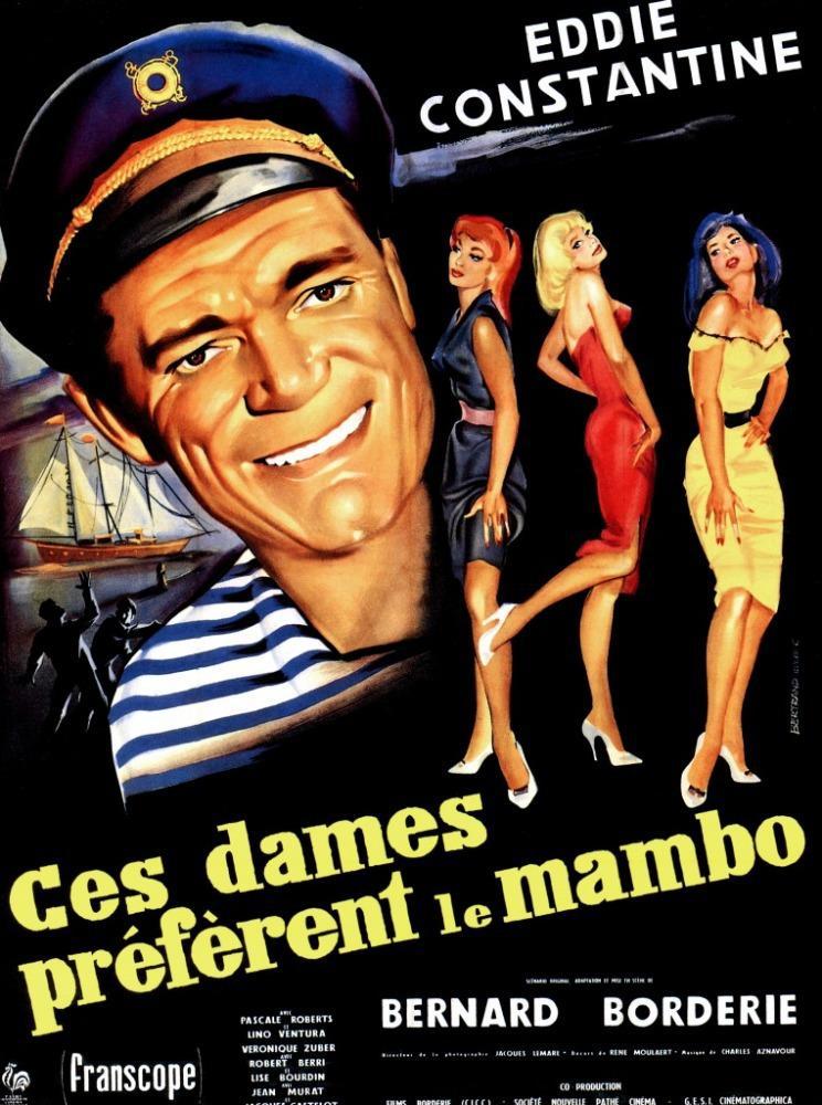 Ces dames préfèrent le mambo (1957)