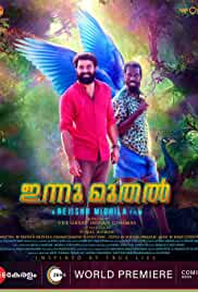 Innu Muthal (2021) HDRip Malayalam Full Movie Watch Online Free