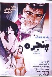 Panjereh Poster