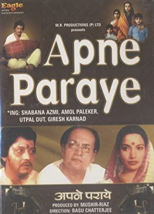 Girish Karnad Apne Paraye Movie