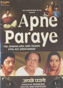 Apne Paraye Anil Ganguly