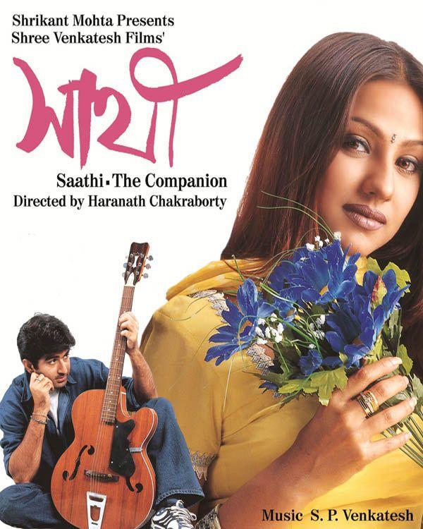 Sathi (2002) Bangla Full Movie