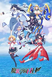 Hybrid X Heart Magias Academy Ataraxia Poster