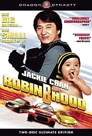 Bo bui gai wak(2006) Poster - Movie Forum, Cast, Reviews