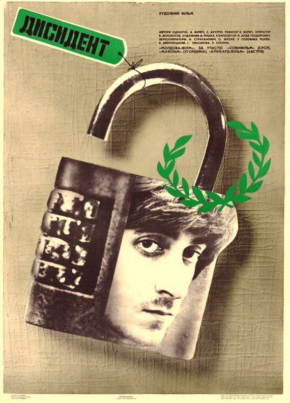 Dissident ((1988))