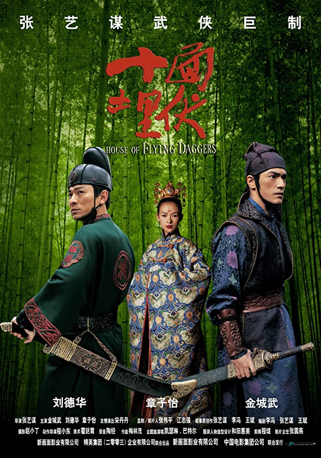 House of Flying Daggers (2004) Hindi Dubbed
