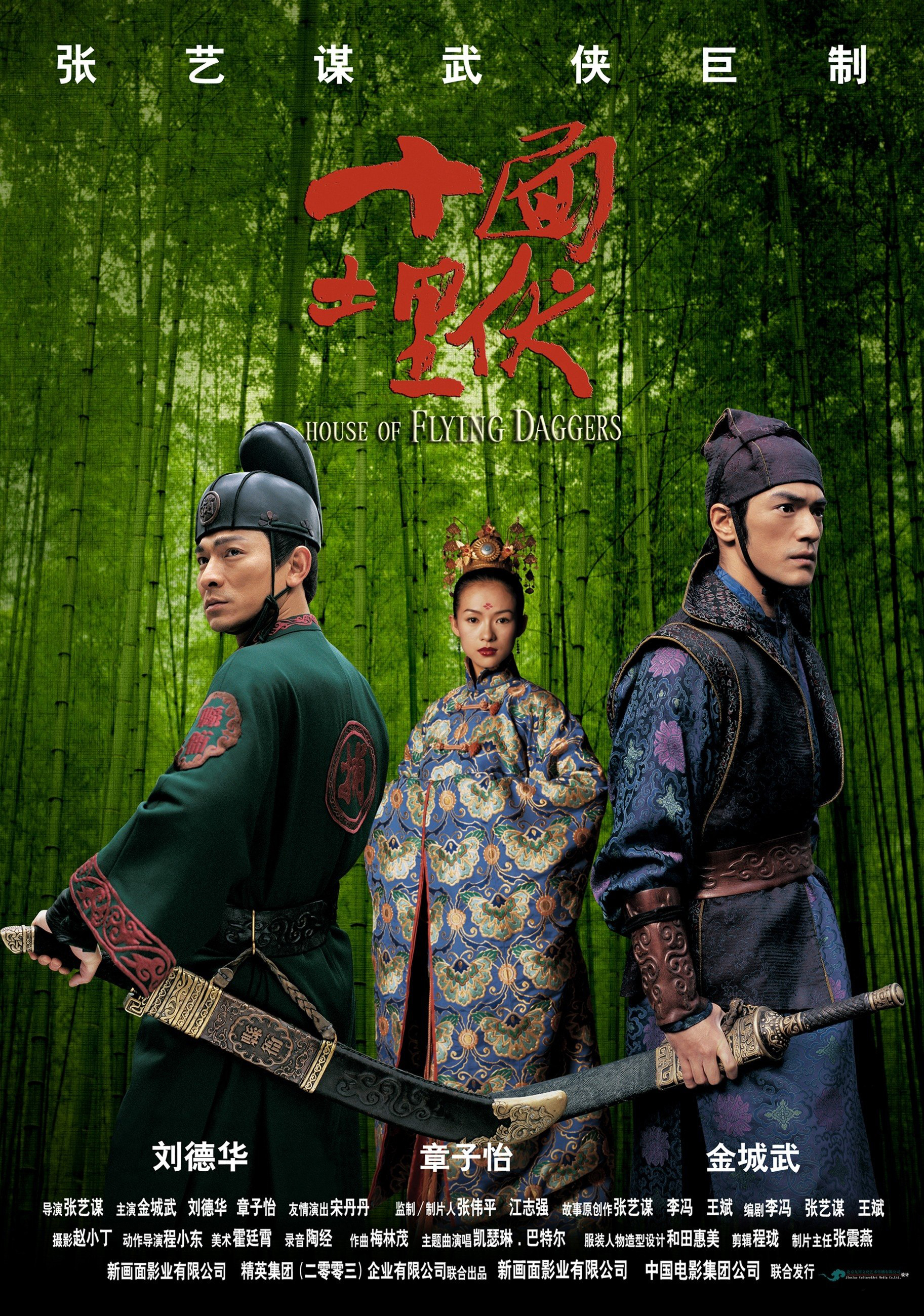 House of Flying Daggers (2004) BluRay 480p, 720p & 1080p
