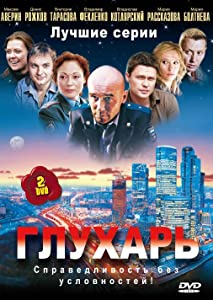 Best free movie downloading site Zakon surov, no eto zakon by [DVDRip]