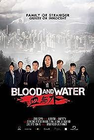 Oscar Hsu, Peter Outerbridge, Steph Song, Osric Chau, Loretta Yu, Elfina Luk, Simu Liu, and Fiona Fu in Blood and Water (2015)