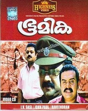 I.V. Sasi Bhoomika Movie