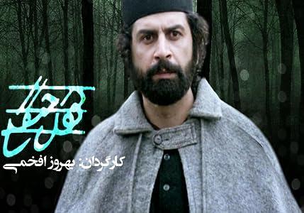 HD video movie trailer download Koochak-e Jangali Iran [hdrip]