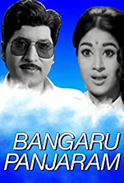 Bangaru Panjaram Poster