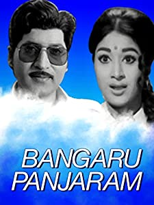 Descargas de películas japonesas Bangaru Panjaram, Shobhan Babu, Sriranjani, Vanisri India [1280p] [640x640] [flv] (1965)
