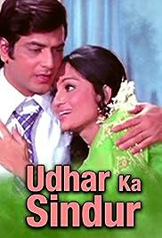 Udhar Ka Sindur (1976) - IMDb