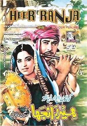 Ahmed Rahi Heer Ranjha Movie