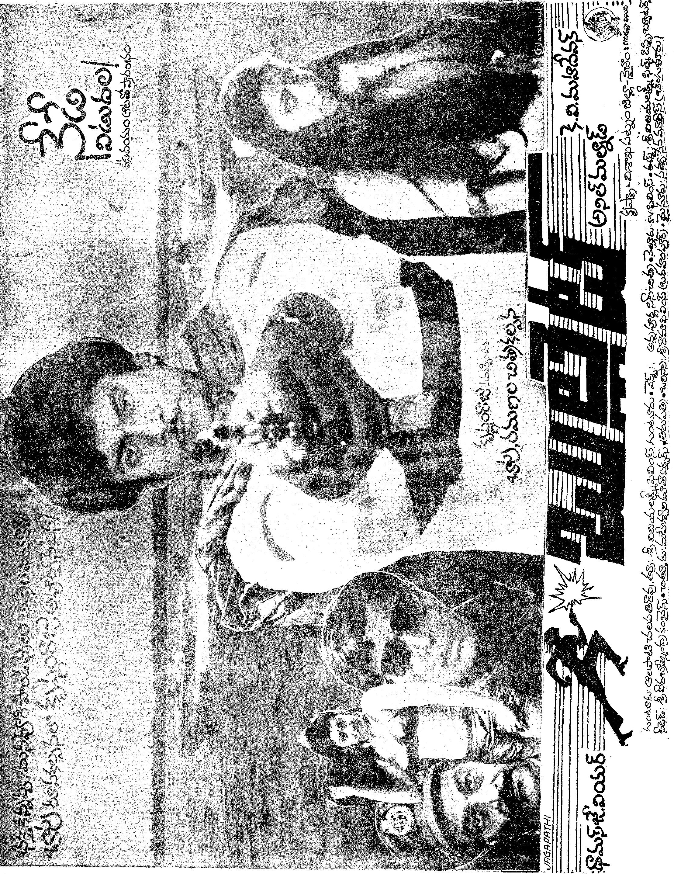 Bullet ((1985))