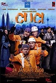 Cuci Poster