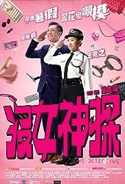 Love Detective (2015) Mut nui sun tam 720p