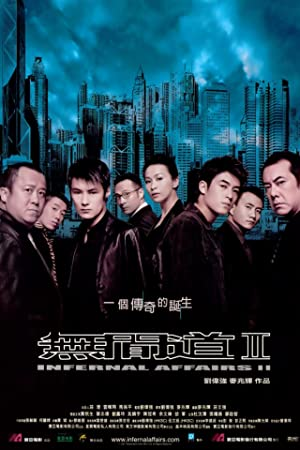 Infernal Affairs II (2003) BluRay 480p & 720p - Pahe in