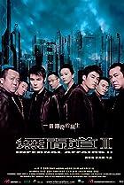 Mou gaan dou II (2003) Poster