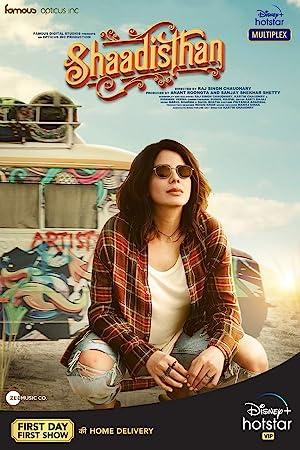 Shaadisthan movie, song and  lyrics