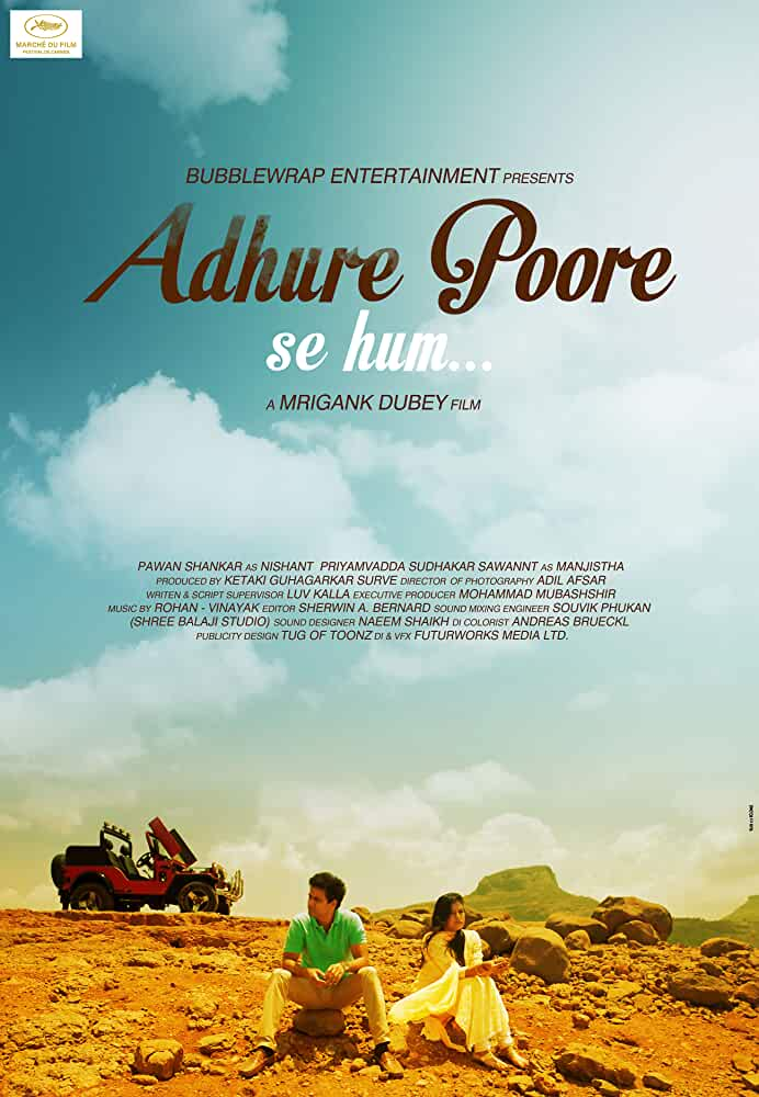 Adhure Poore Se Hum (2018)