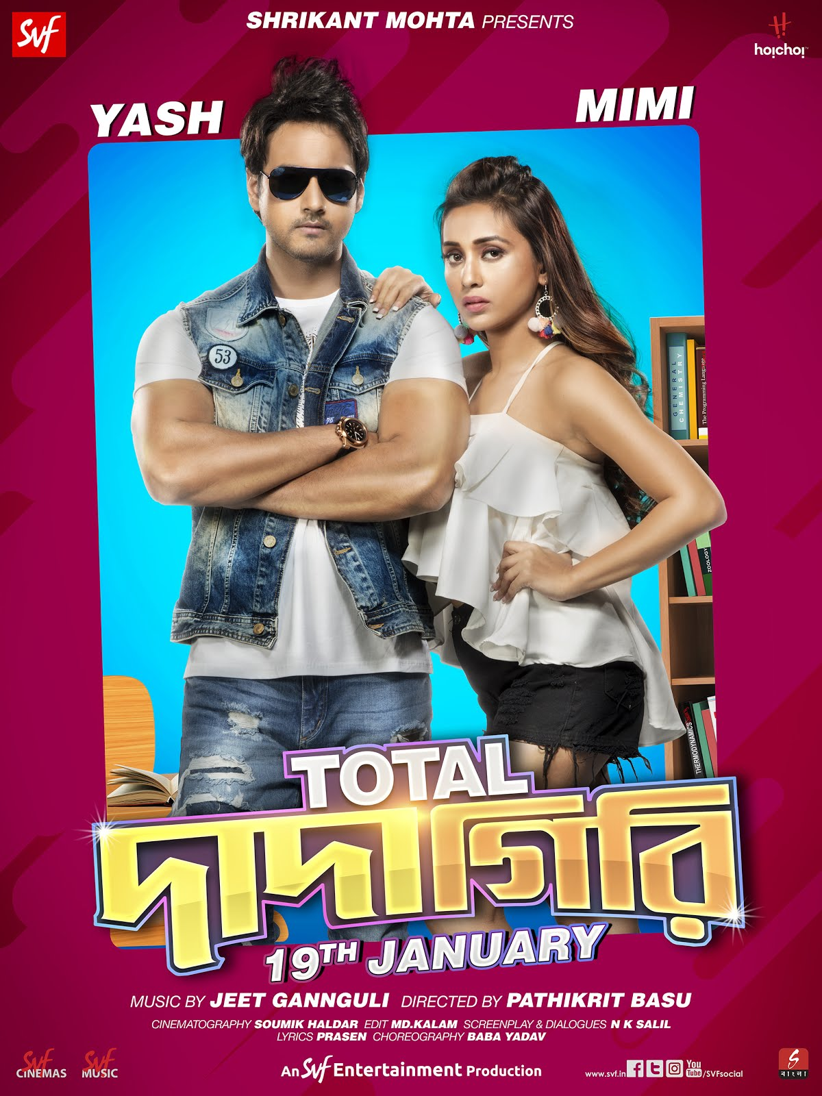 Total Dadagiri 2020 Bengali Movie 720p BluRay 800MB Download