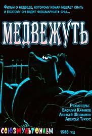 Medvezhut Poster