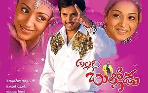 Trisha Krishnan Allari Bullodu Movie
