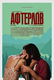 Afterlov Poster