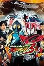 Super Hero War GP: Kamen Rider #3 (2015) Poster