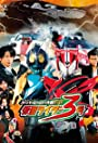 Super Hero War GP: Kamen Rider #3
