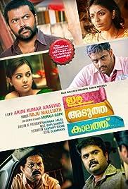 Ee Adutha Kaalath Poster