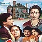 Rekha in Baseraa (1981)