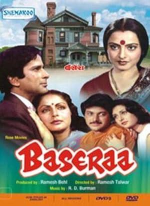 Shashi Kapoor Baseraa Movie