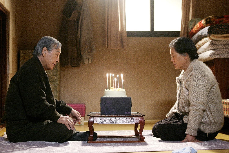 Film Late Blossom (2011)
