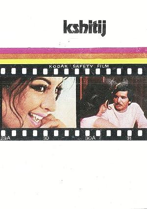 Kshitij movie, song and  lyrics