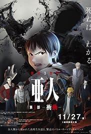 Ajin Part 1: Shoudou Poster