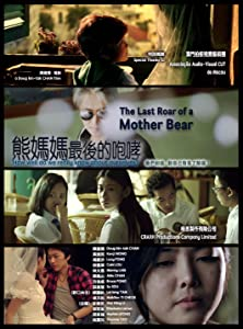 Movies 3gp mobile free download The Last Roar of a Mother Bear by none [720pixels]