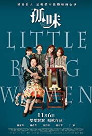 Little Big Women Poster