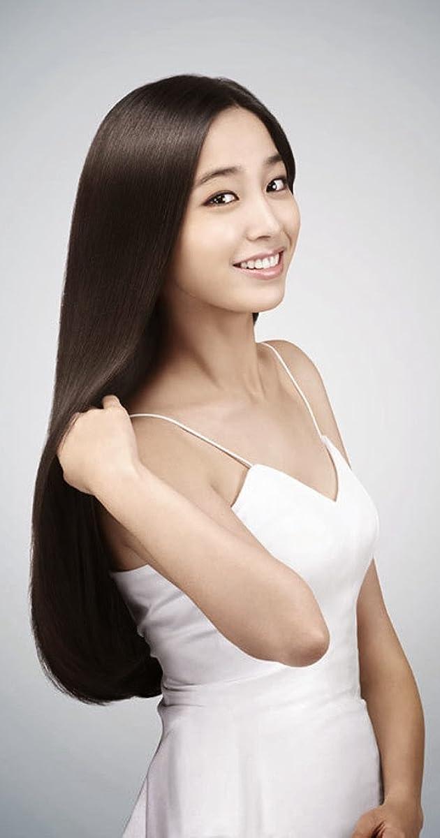 Min-Jung Lee - IMDb
