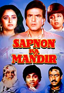 Sapnon Ka Mandir full movie free download