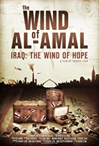 Primary photo for The Wind of Al Amal