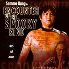 Sammo Kam-Bo Hung and Fat Chung in Gui da gui (1980)