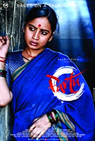 Smita Tambe in Partu (2015)
