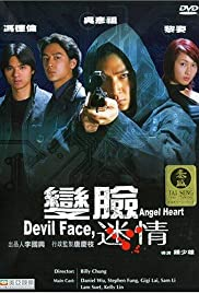 Bin lim mai ching Poster