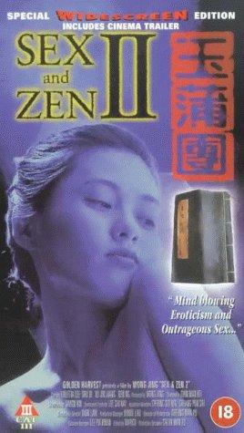 Sex and Zen II (1996)