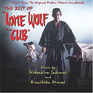 Where to stream Lone Wolf and Cub